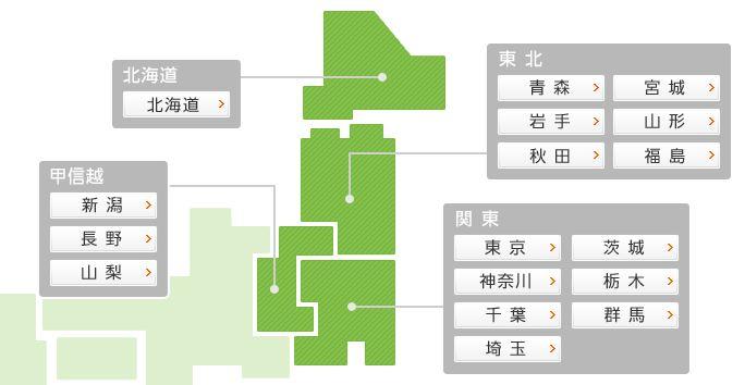 フレッツ光(NTT東日本)のエリア確認